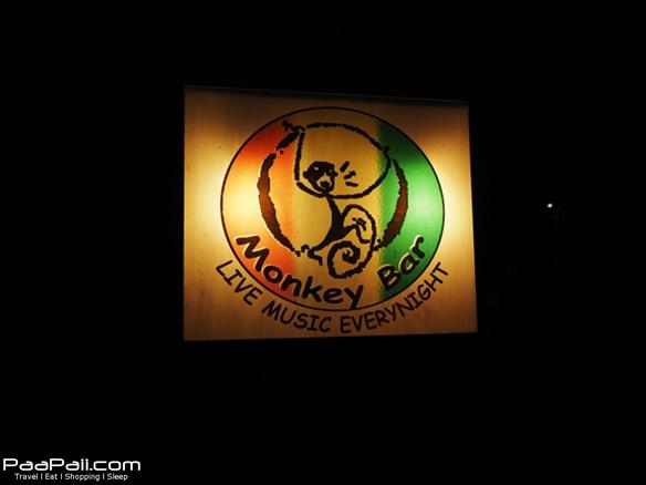 Monkey Bar เกาะหมาก