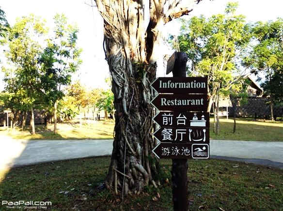 ภูปาย-อาร์ท-รีสอร์ท-(Phu-Pai-Art-Resort)--(28)