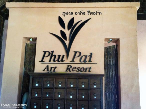 ภูปาย-อาร์ท-รีสอร์ท-(Phu-Pai-Art-Resort)--(41)