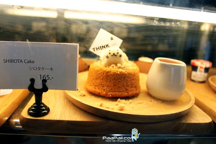 Shirota Cake