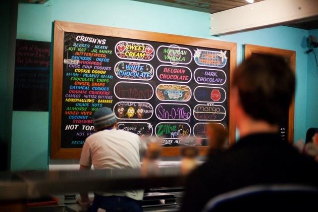 Amy's Ice Cream (เมืองออสติน)