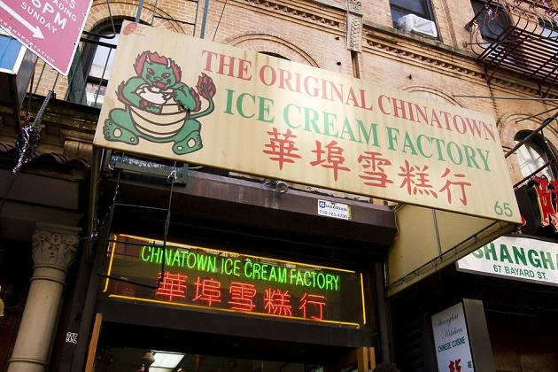 Chinatown Ice Cream Factory (นิวยอร์ก)