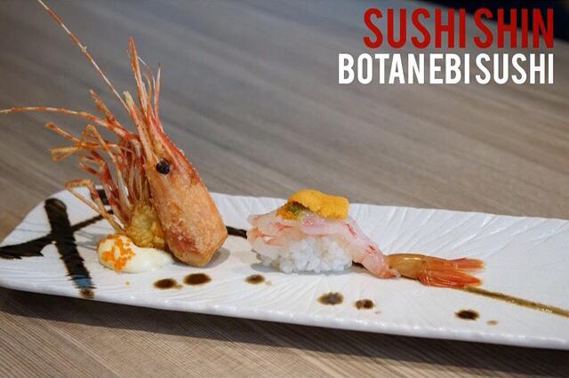 โบตั๋นเอบิ-Sushi Shin(ซูชิชิน)
