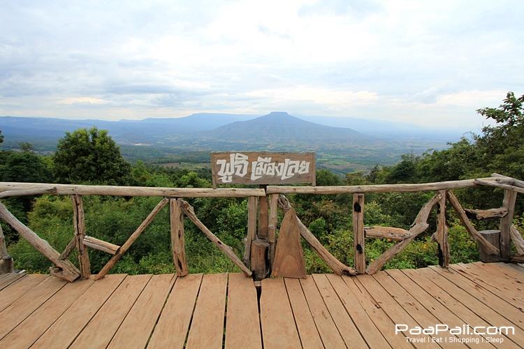 ภูป่าเปาะ  ฟูจิเมืองไทย อ.หนองหิน เมืองเลย (11)