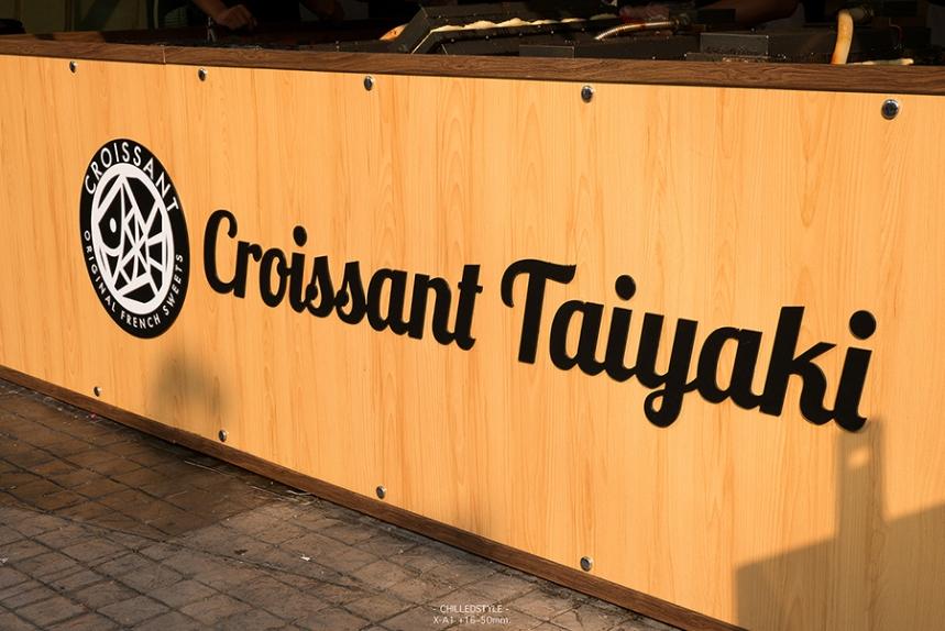 Croissant Taiyaki1