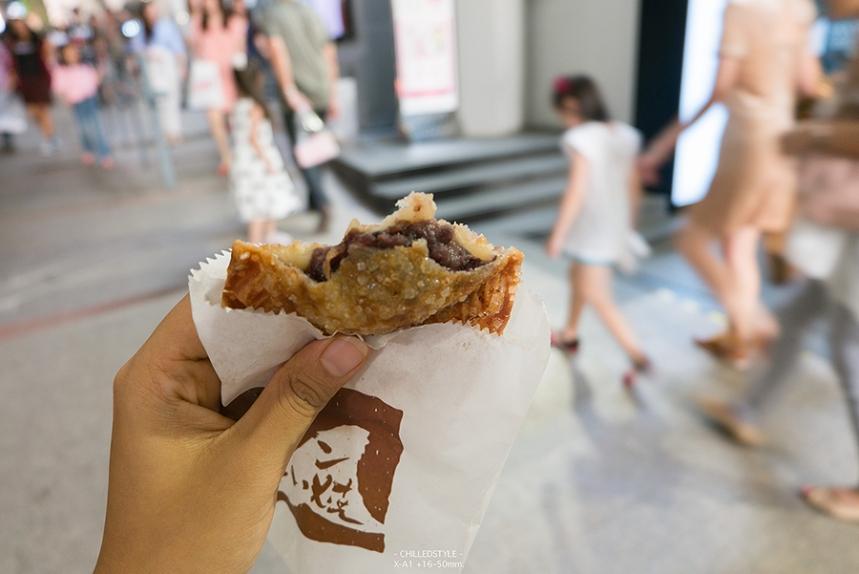Croissant Taiyaki15
