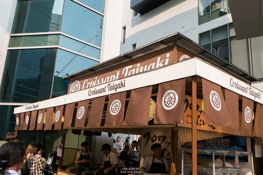 Croissant Taiyaki2