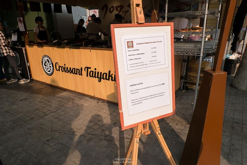 Croissant Taiyaki8