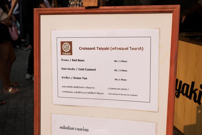 Croissant Taiyaki9